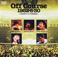 Off Course 1982.6.30~武道館コンサート
