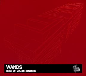 BEST OF WANDS HISTORY/WANDSの画像・ジャケット写真