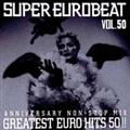 スーパー・ユーロビート VOL.50 ANNIVERSARY NON-STOP MIX~GREATEST EURO HITS 50!!