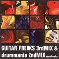 GUITAR FREAKS 3rd MIX & drummania 2nd MIX soundtrack