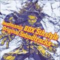 beatmaniaIIDX 5th style Original Soundtracks