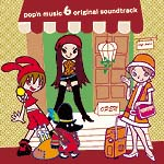 pop'n music 6 arcade originals/pop'n musicの画像・ジャケット写真