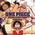 ONE PIECE MUSIC & BEST SONG Collection 4