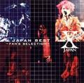 X JAPAN BEST~FAN'S SELECTION~
