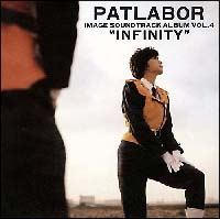 PATLABOR IMAGE SOUND-TRACK ALBUM VOL.4