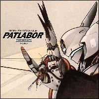 "PATLABOR THE MOVIE ORIGINAL SOUNDTRACK ALBUM PATLABOR VOL.5""INQUEST"