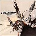 "PATLABOR THE MOVIE ORIGINAL SOUNDTRACK ALBUM PATLABOR VOL.5""INQUEST"""