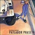 OVA ORIGINAL SOUNDTRACK PATLABOR PHASE V