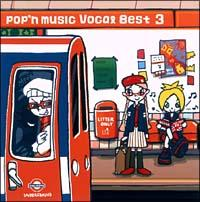 pop'n music Vocal Best 3/pop'n musicの画像・ジャケット写真