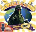 GODZILLA 'n' KID SOUND with TOY