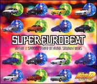 SUPER EUROBEAT presents INITIAL D Special Stage ORIGINAL SOUNDTRACKS【Disc.1&Disc.2】/頭文字Dの画像・ジャケット写真