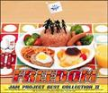 JAM Project BEST II