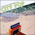 CITY POP COLMBIA MUSIC ENTERTAINMENT edition