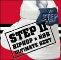 STEP II HIPHOP★R&B ULTIMATE BEST