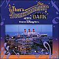 Tokyo DisneySea That's Disneytainment after Dark