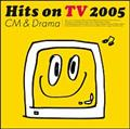 Hits On TV 2005 CM & Drama