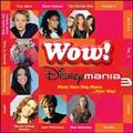 WOW! Disneymania 3