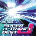 SUPER BEST TRANCE presents SUPER J-TRANCE BEST