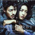 SHINOBI Original Motion Picture Soundtrack