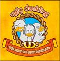 BEST OF UGLY DUCKLING