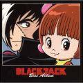 BLACK JACK BEST ALBUM(通常盤)