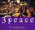 3 peace~live at 百年蔵~