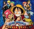 ONE PIECE SUPER BEST(通常盤)