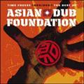 TIME FREEZE 1995/2007 -THE BEST OF ASIAN DUB FOUNDATION-