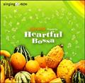 AEON BOSSA PRESENTS HEARTFUL BOSSA