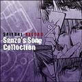 「最遊記RELOAD」 SANZO'S SONG COLLECTION