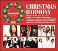 CHRISTMAS HARMONY~VISION FACTORY presents