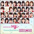 TVドラマ 魔法先生ネギま! Character Song Collection 31'S LOVE
