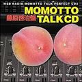 MOMOTTO TALK CD 藤原啓治盤