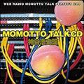 MOMOTTO TALK CD 神谷浩史盤