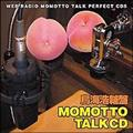 MOMOTTO TALK CD 鳥海浩輔盤