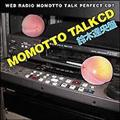 MOMOTTO TALK CD 鈴木達央盤