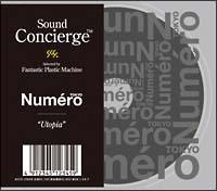 Sound Concierge×Numero TOKYO-Utopia-Selected by Fantastic Plastic Machine/FPMの画像・ジャケット写真