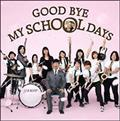 【MAXI】GOOD BYE MY SCHOOL DAYS(マキシシングル)