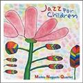 Jazz For Children