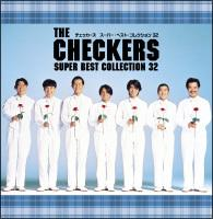 THE CHECKERS SUPER BEST COLLECTION/チェッカーズの画像・ジャケット写真