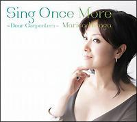 Sing Once More~Dear Carpenters~/平賀マリカの画像・ジャケット写真