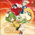 ANIME HOUSE PROJECT~神曲selection~Vol.2