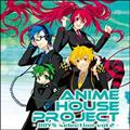 ANIME HOUSE PROJECT~BOY'S selection~Vol.2