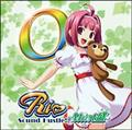Rio Sound Hastle!-Mint盛-