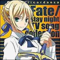 ricordanza-Fate/stay night TV song collection-/Fate/stay nightの画像・ジャケット写真