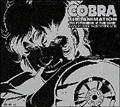 COBRA THE ANIMATION[THE PSYCHOGUN]&[TIME DRIVE]COMPLETE ORIGINAL SOUNDTRACK
