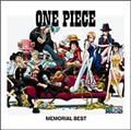 ONE PIECE MEMORIAL BEST(通常盤)
