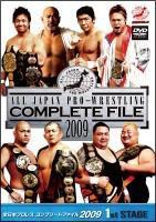 宅配レンタル全日本プロレス コンプリートファイル2009
