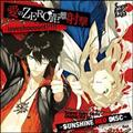 Scared Rider Xechs CHARACTER CD~SUNSHINE RED DISC~ 『愛のZERO距離射撃-loveshoo