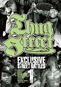 THUG STREET-EXCLUSIVE STREET BATTLE 01-の画像・ジャケット写真